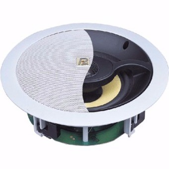 Diffusore tondo 2 vie coassiale Top Quality 120W 8 ohm